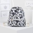 Рюкзак детский, отдел на молнии, наружный карман, 2 боковых кармана, цвет белый