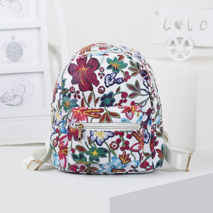 Рюкзак детский, отдел на молнии, наружный карман, 2 боковых кармана, цвет разноцветный