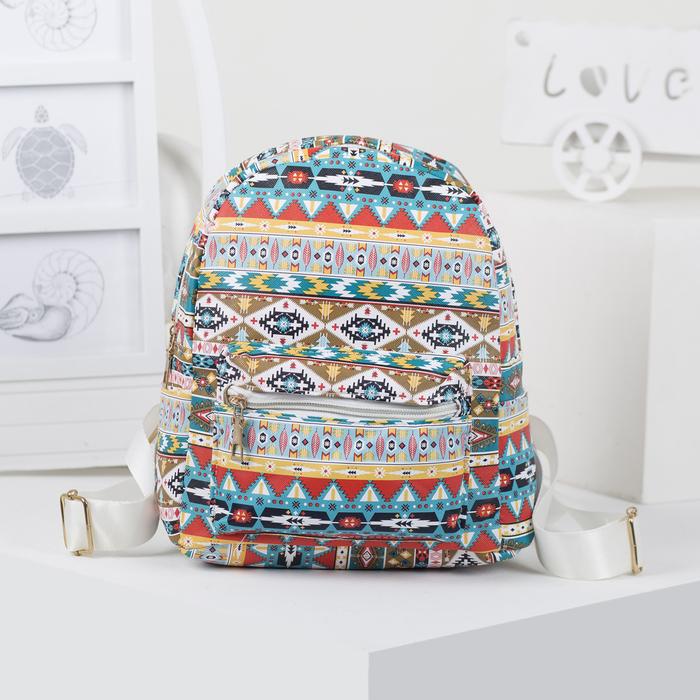 Рюкзак детский, отдел на молнии, наружный карман, 2 боковых кармана, цвет разноцветный - фото 369759043