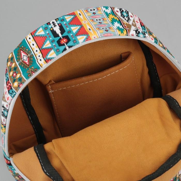 Рюкзак детский, отдел на молнии, наружный карман, 2 боковых кармана, цвет разноцветный - фото 369759048