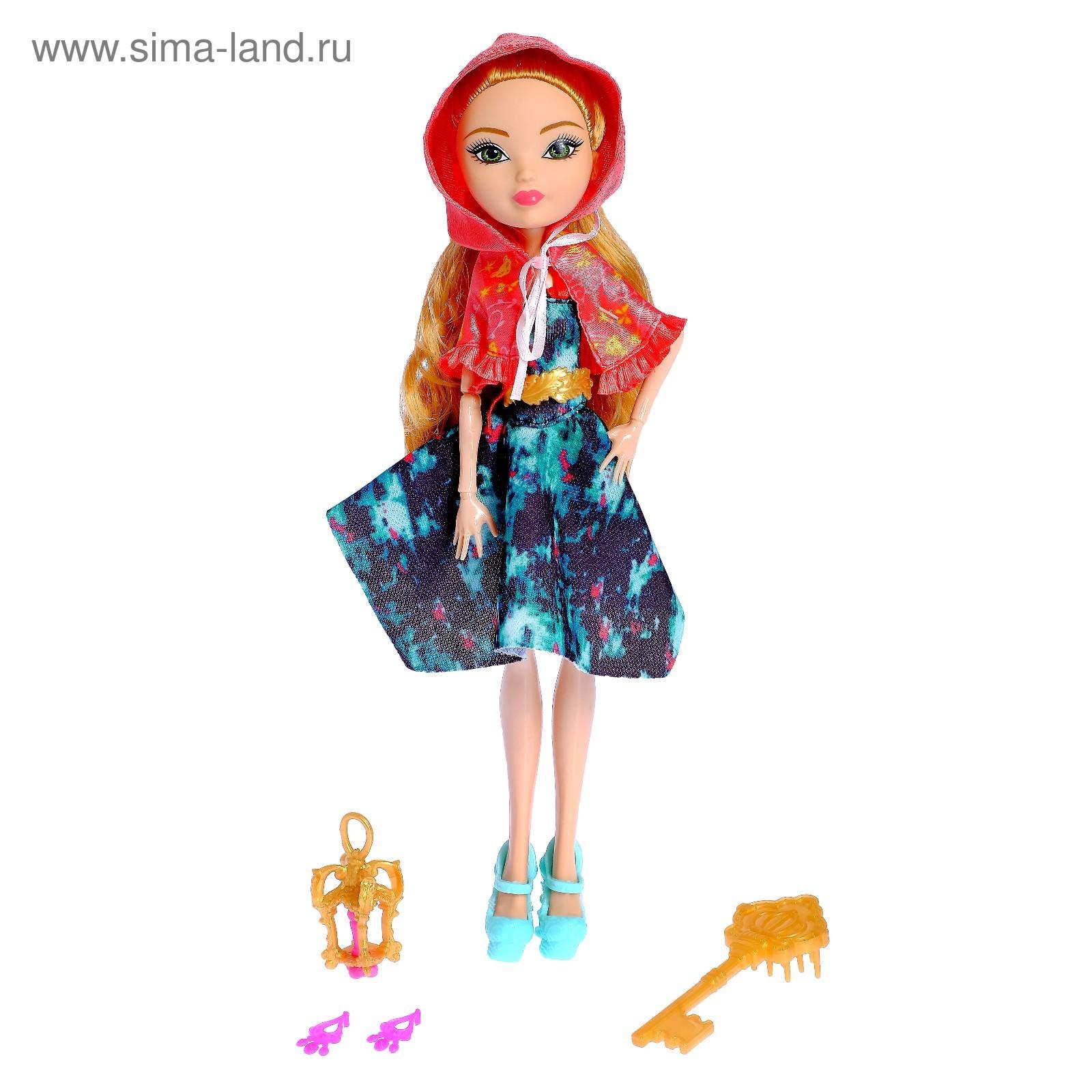 47124d6d086 Кукла модница шарнирная