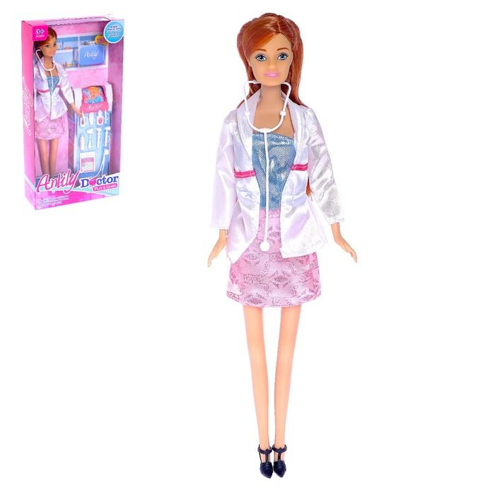 Кукла модель «Анлилу доктор», с аксессуарами
