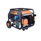 Генератор бензиновый FIRMAN RD8910E, 6/6.6 кВт, 15 л.с., 220/12 В, 25 л, ручной/электростарт