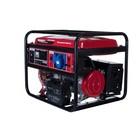 Генератор бензиновый NAVIGATOR NPG7000E, 5/5.5 кВт, 13 л.с., 220/12 В, 25 л, электростарт