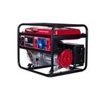 Генератор бензиновый NAVIGATOR NPG8800, 6/6.6 кВт, 14 л.с., 220/12 В, 25 л, ручной старт