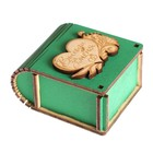 "Box tree, ""marry me 4"" green 7х6х3,5 cm"