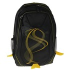 """Рюкзак молодёжный """"Полёт"""", 1 отдел, 1 наружный и 2 боковых кармана, цвет жёлтый"""
