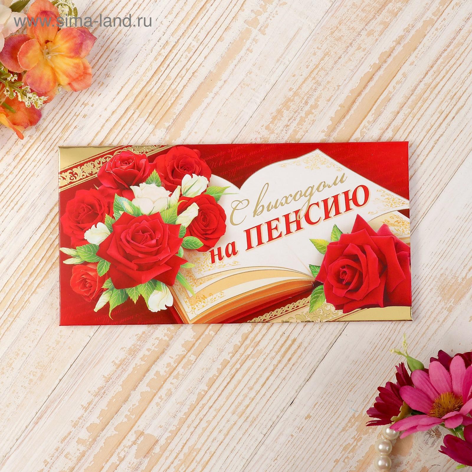Красивые картинки цветов для друзей