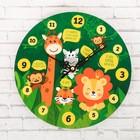 """Wall clock educational """"Jungle"""", 20 cm"""