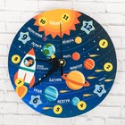 "Wall clock educational ""Space"", 20 cm"