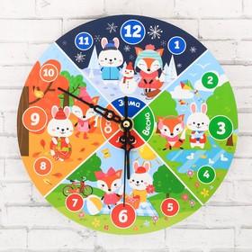Часы обучающие 'Времена года', 20 см Ош