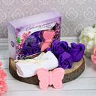 """Подарочный набор """"Любимому учителю"""": мыльные лепестки (6 шт.), полотенце, мыло"""