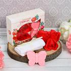 """Подарочный набор """"Дорогому учителю"""": мыльные лепестки (6 шт.), полотенце, мыло"""