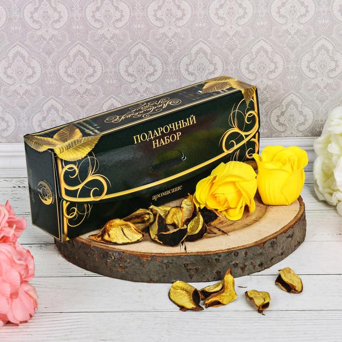 """Подарочный набор """"Любимому учителю"""": цветочная отдушка и мыльные лепестки, 4 шт."""