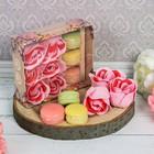 """Подарочный набор """"Дорогому учителю!"""": мыльные лепестки, 6 шт. и мыло в форме пирожного, 3 шт."""
