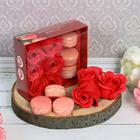 """Подарочный набор """"Лучшей учительнице!"""": мыльные лепестки, 6 шт. и мыло в форме пирожного, 3 шт."""