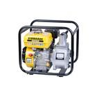 Мотопомпа бензиновая FIRMAN SGP50H, d=50 мм, 600 л/мин, 26 м, 3.6 л, для чистой воды