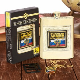 """A set of """"Russian army"""" hip flask 240 ml knife credit card 10 in 1, badge"""