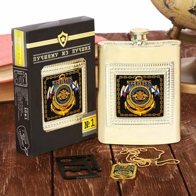 """A set of """"Navy"""" hip flask 240 ml knife credit card 10 in 1, badge"""