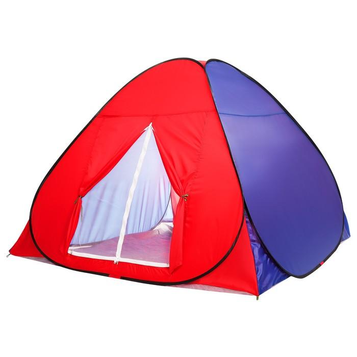 Палатка самораскрывающаяся 200х200х135 см, цвет синий - фото 35023