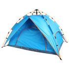 Палатка-автомат 2-х местная 200х150х110 см, двухслойная, цвет синий