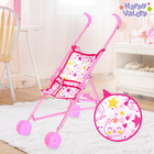 "Stroller for dolls ""Kitty"", plastic frame"