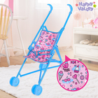 Stroller for dolls Sweetums, plastic frame