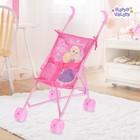 """Stroller for dolls """"Princess"""", plastic frame"""