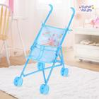 "Stroller for dolls ""Pony"", plastic frame"