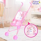 """Stroller for dolls """"Bunny"""", plastic frame"""