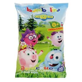 """Салфетки для детей Bambolina """"Смешарики"""" с экстрактом алоэ, 20 шт"""