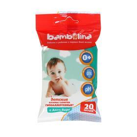 Влажные салфетки Bambolina, для детей, с экстрактом алоэ, 20 шт