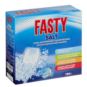 Соль Fasty для посудомоечных машин соль, 750 г