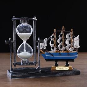 """Clocks """"Frigate"""", 15.5x6.5x12.5 cm, mix"""