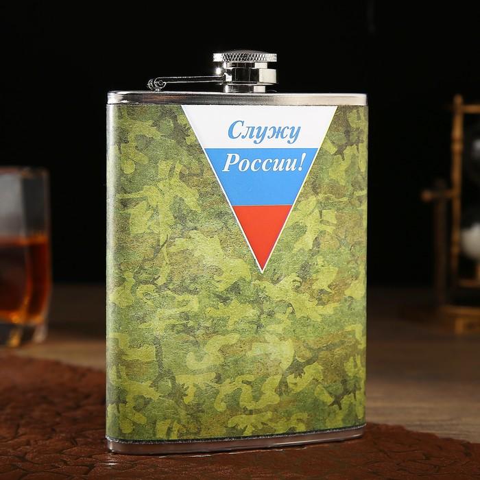 """Фляжка 240 мл, вымпел """"Служу России"""", рисунок камуфляжный, зелёная, 9.5х2.5х13.5 см"""