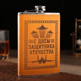 A 270 ml flask