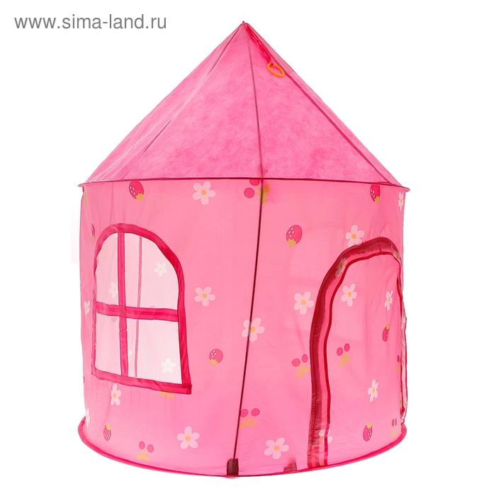 """Игровая палатка """"Домик принцессы"""", цвет розовый"""