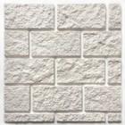 Декоративный камень Песчанник (46шт в наборе), белый, 1м2