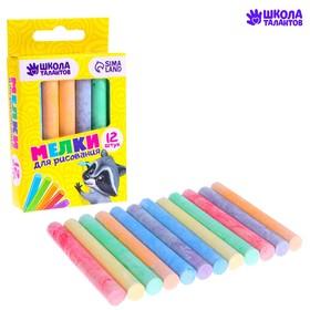 Мелки для рисования, набор 12 шт., 6 цветов, 50 г