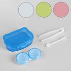 """Набор для контактных линз """"Классика"""", 2 предмета: контейнер, пинцет, в футляре, цвет МИКС"""