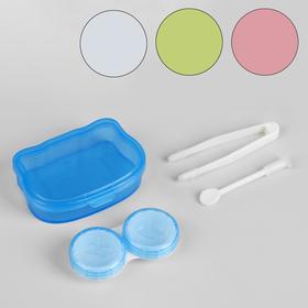 Набор для контактный линз 'Классика', 2 предмета: контейнер, пинцет, в футляре, цвет МИКС Ош