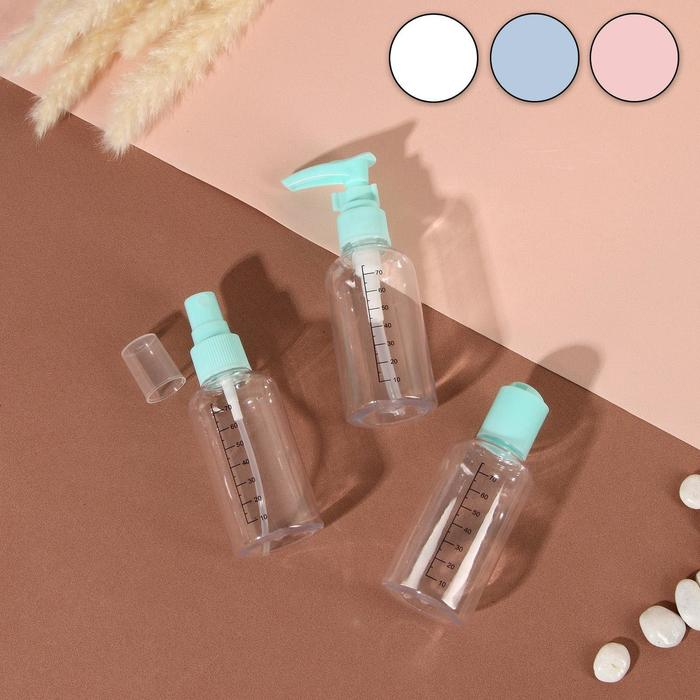 Набор для хранения: бутылочка-75мл, бутылочка с дозатором-75мл, бутылочка с распылителем и разметкой-75мл, цвет МИКС