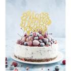 """Украшение для торта """"Мой первый день рождения"""""""