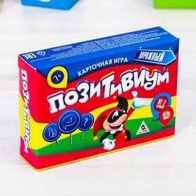 Настольная карточная игра «Позитивиум дорожный»