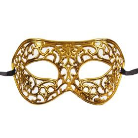 Карнавальная маска «Загадка», цвета МИКС