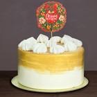 """Топпер в торт """"С Новым Годом""""венок"""