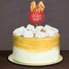 """Топпер в торт """"С Новым Годом""""шарик"""