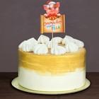 """Топпер в торт """"Счастливого Нового Года""""хрюша"""