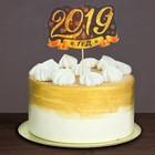"""Топпер в торт """"2019 год"""""""
