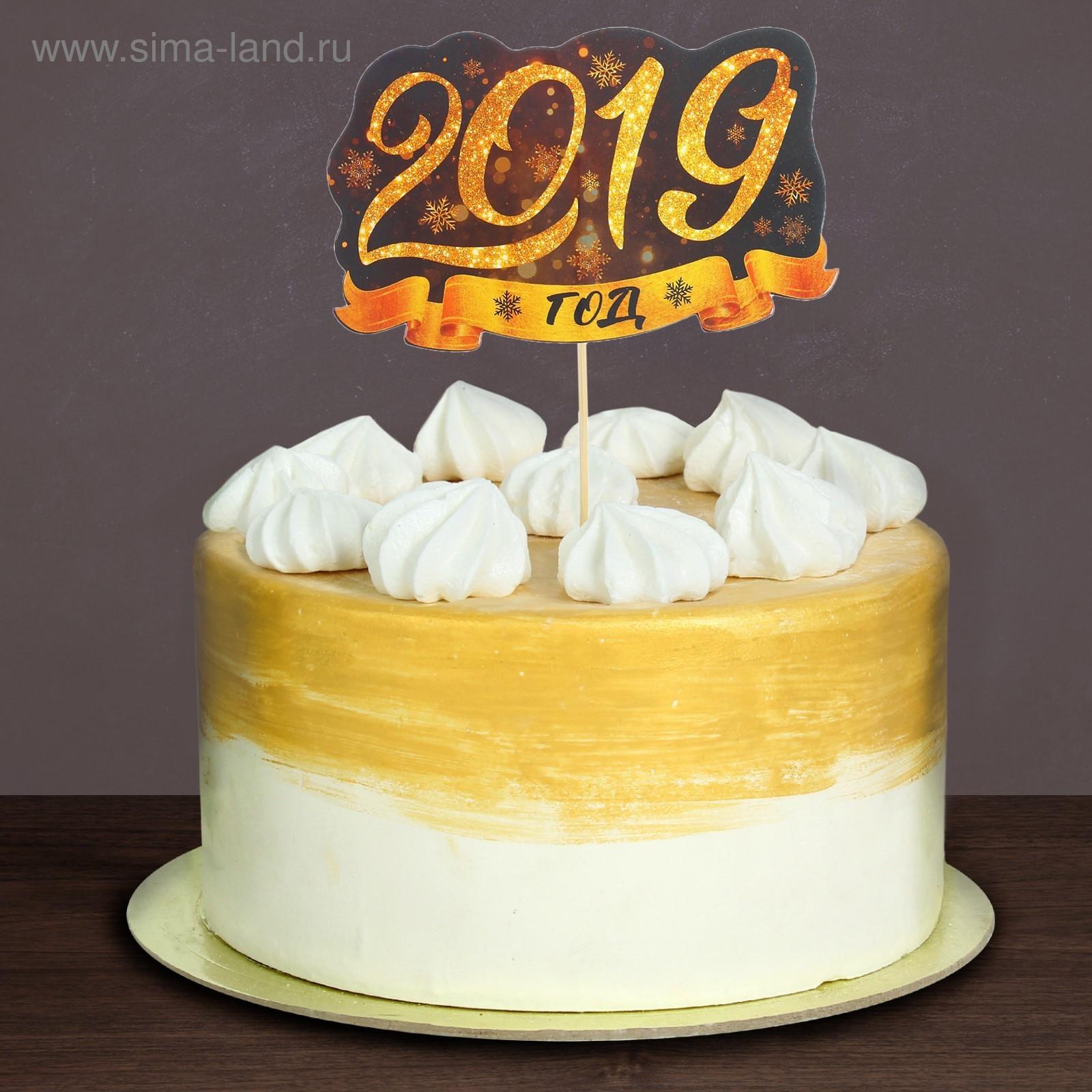 Торты на Новый 2019 год